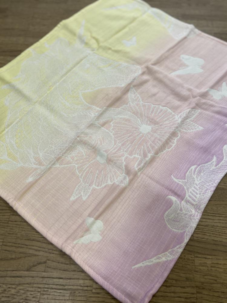 KOKADI SchmuseTuch - rosa/gelb