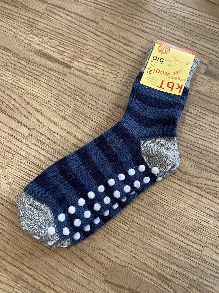 Wollsocken - grau / blau geringelt mit Noppen